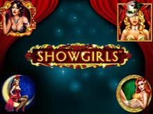 Реальное шоу в виртуальной онлайн игре на биткоины Showgirls